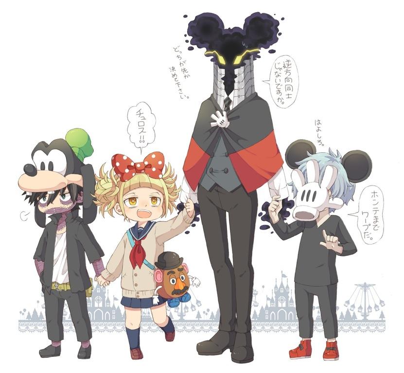 Villains Invade Disney Land Boku No Hero Academia Know