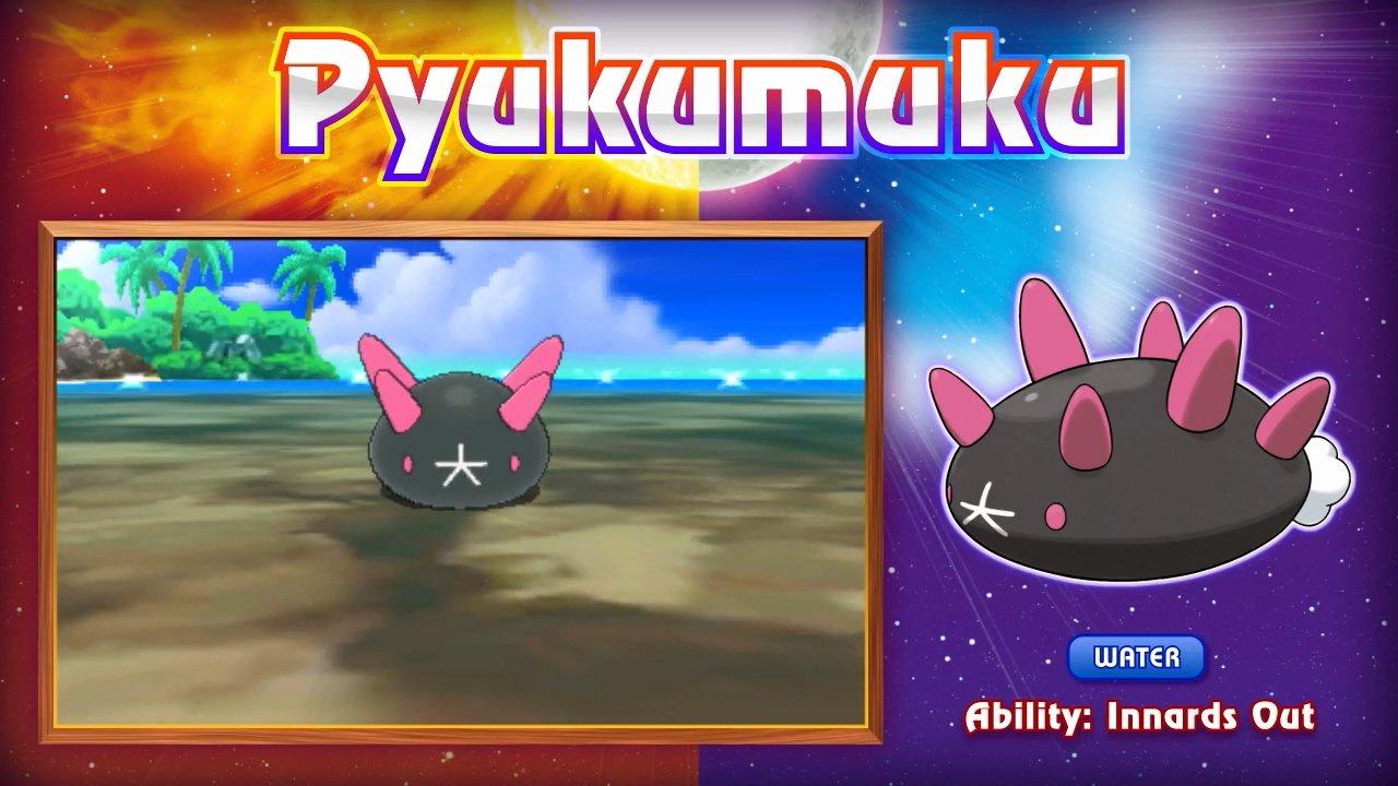 Mfg Pokémon Ultra Sun And Pokémon Ultra Moon 3ds Page 19