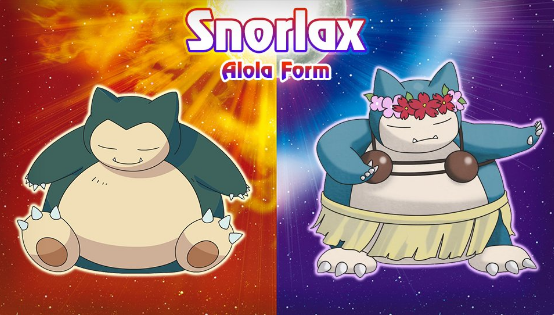Snorlax Alola Form | Pokémon Sun and Moon | Know Your Meme