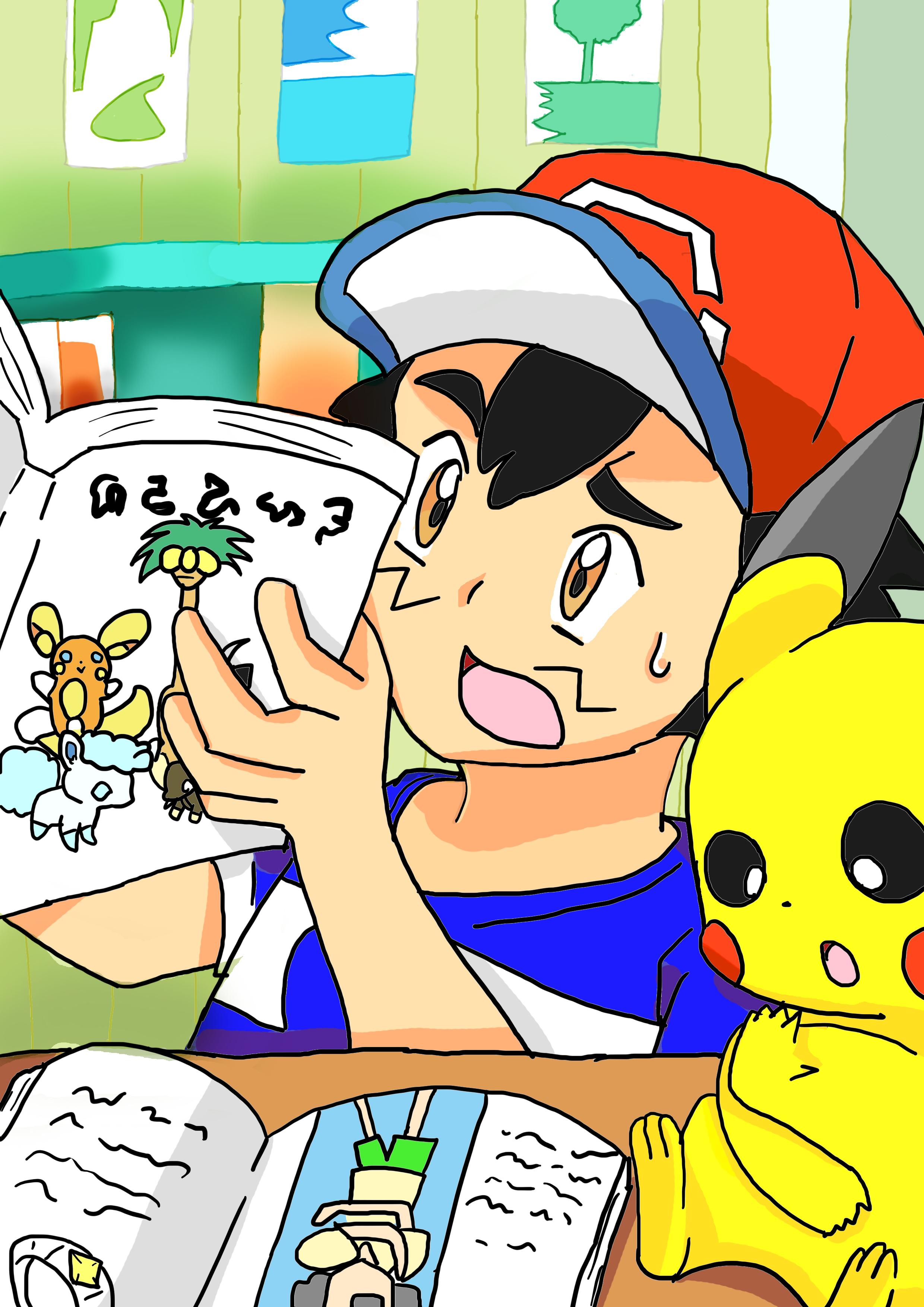 ash having an hard time studying at pokémon sun and moon