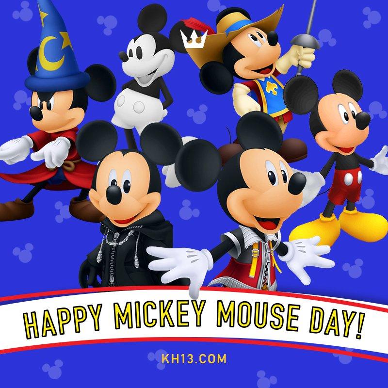 2ce happy birthday, mickey! disney know your meme