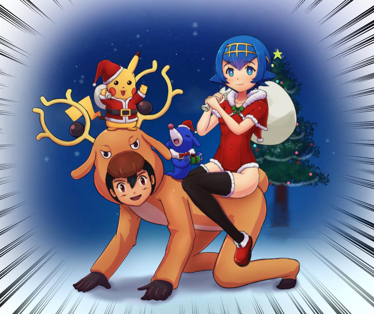 christmas with ash and lana pokémon sun and moon know your meme