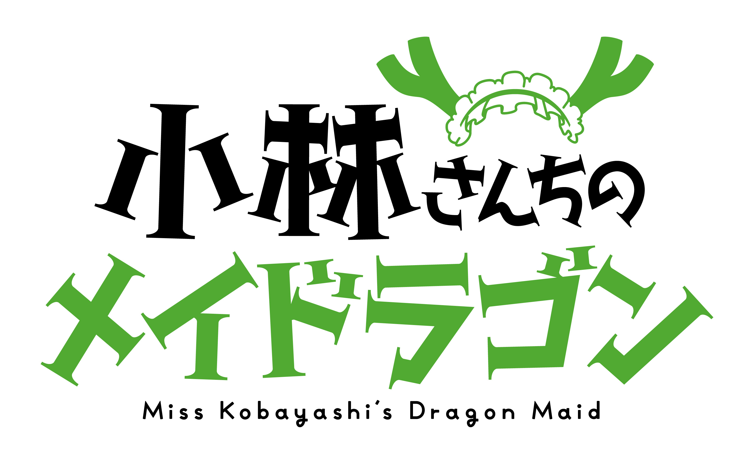 Title Card | Miss Kobayashi\'s Dragon Maid | Know Your Meme