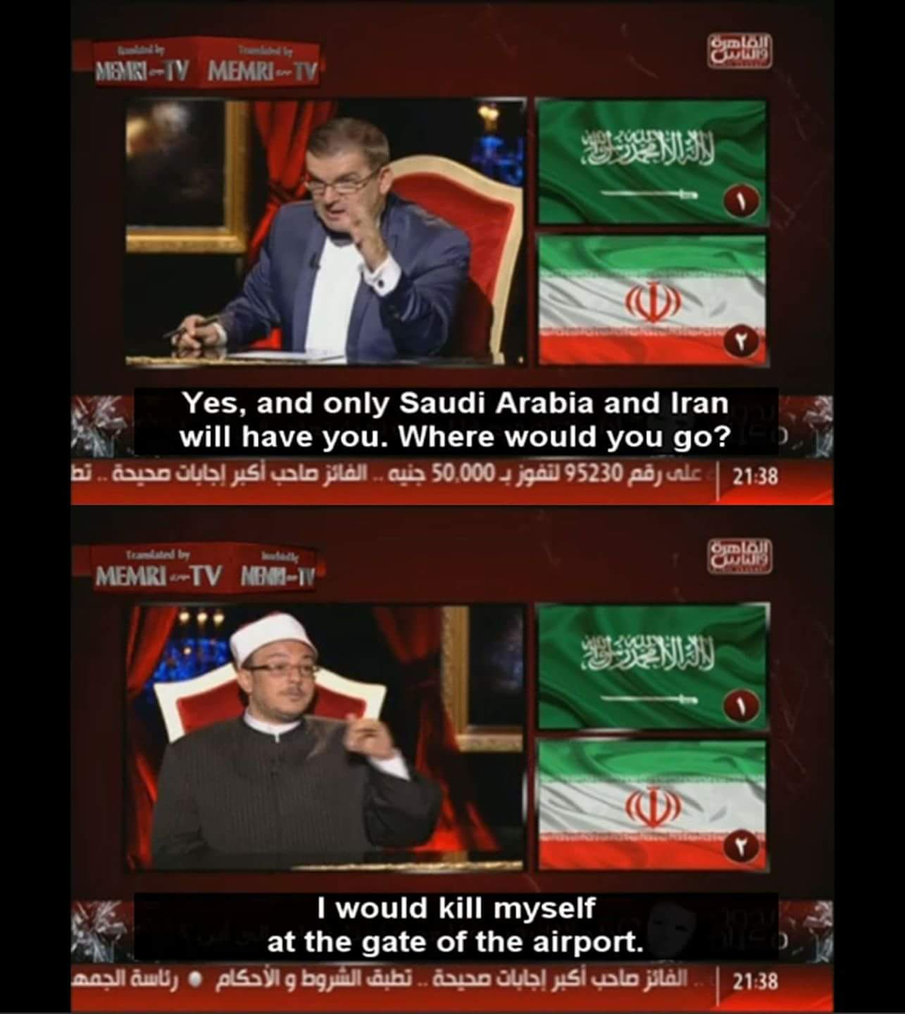 5d6 saudi arabia or iran? memri tv know your meme