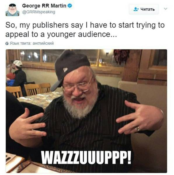 4b1 george r r martin with his rap name \
