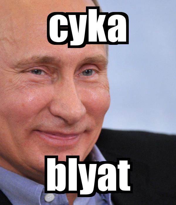 68c cyka blyat funny or die know your meme