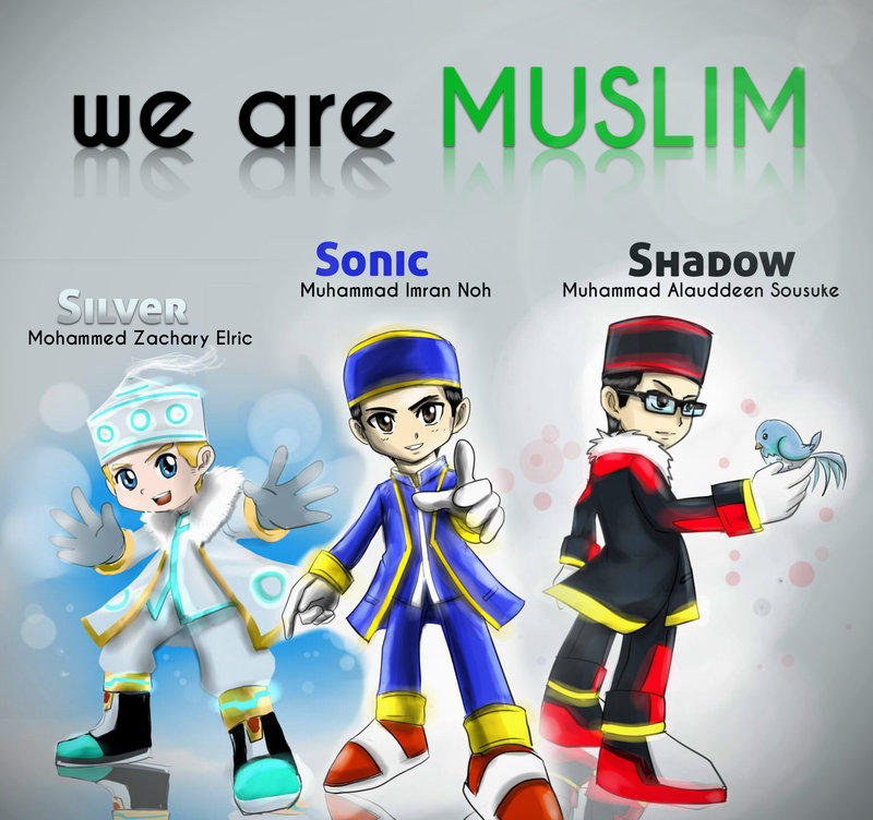 Muslim Sonic Sonic The Hedgehog Know Your Meme