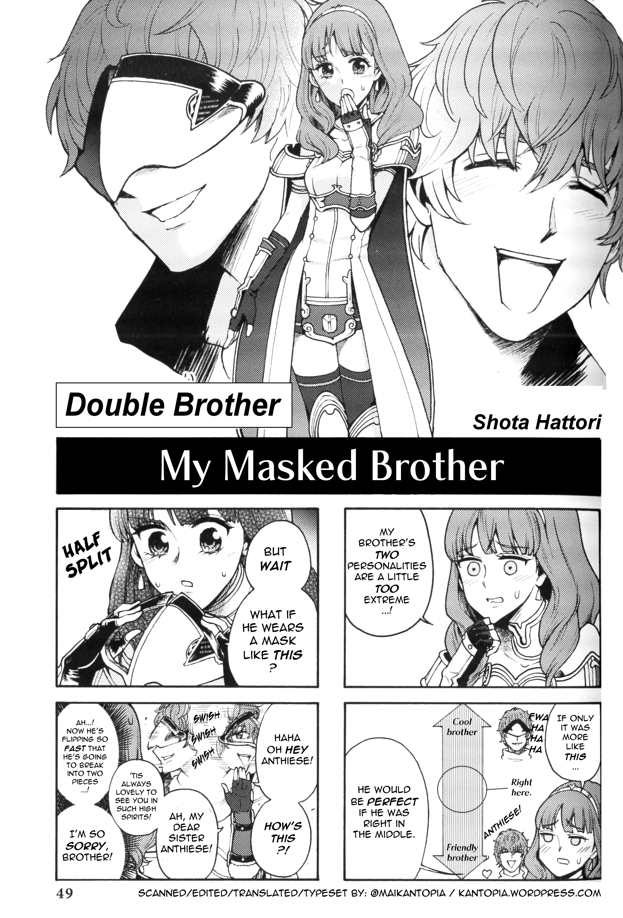 ac1 fire emblem echoes 4koma collection (page 1 of 16) fire emblem