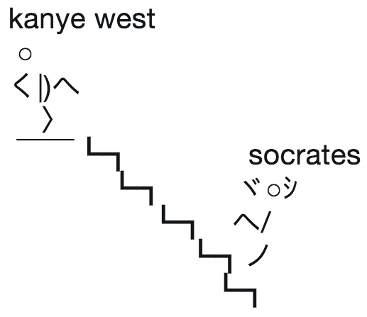 One Line Ascii Art Music : Kanye west vs socrates kick down the stairs ascii art
