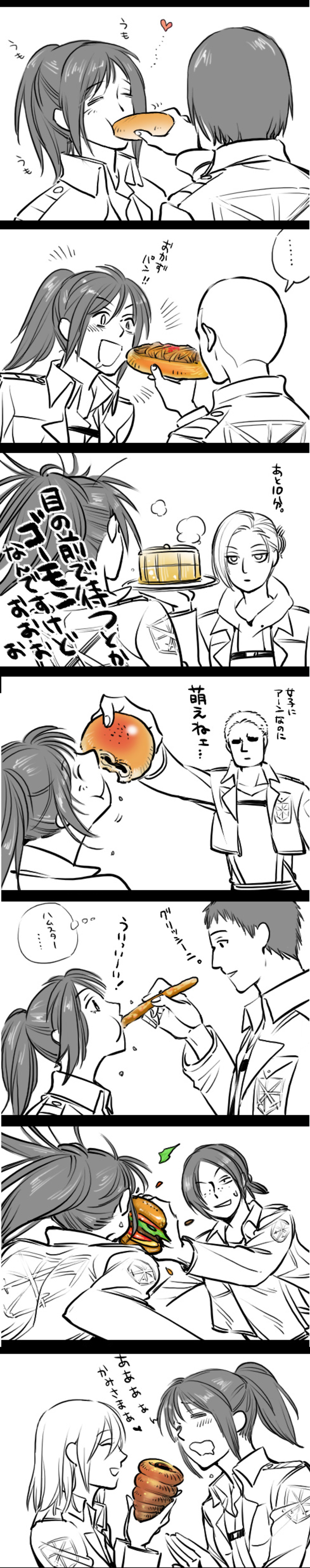 Sasha Food Porn! | Attack on Titan / Shingeki No Kyojin | Know Your Meme